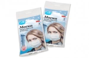 Маска медицинская трехслойная «Латiо» в индивидуальной упаковке (3 шт)