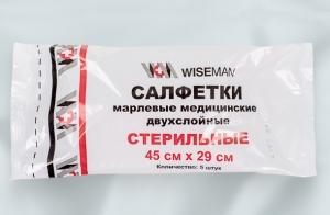 Салфетки марлевые медицинские 45х29 стерильные № 5