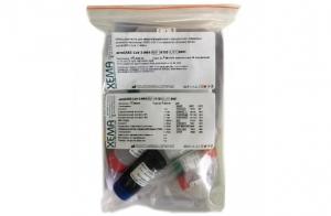 Набор реагентов для иммуноферментного выявления суммарных антител к антигенам SARS-CoV-2 в сыворотке (плазме) крови